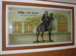 John Wesley painting in Seoul Korea